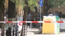Сигнал за бомба в сградата на БНТ