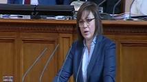 Нинова към Борисов: Ние парламентарна република ли сме или премиерска?