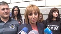 Манолова: По-честно е Фандъкова да излезе в отпуск по време на кампанията ѝ