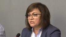 Нинова за разпита на Юрий Борисов: Провокация