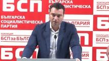 Калоян Паргов: С Мая Манолова можем да победим ГЕРБ