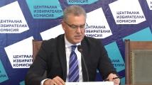 ЦИК: На 16 септември изтича срокът, в който партии и коалициите могат да се регистрират в ОИК