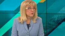 Петя Аврамова: Тази есен трябва да имаме избран изпълнител за Кресненското дефиле