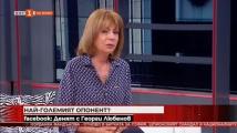 Фандъкова: Не приемам битката на някои кандидати на живот и смърт, битката за власт