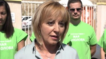 Мая Манолова: Заравяме в земята висококачествено гориво