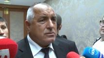 Бойко Борисов: Горанов да мисли начин за по-високи заплати за държавния ИТ сектор