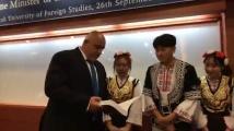 Борисов беше удостоен с почетен знак от Университета за чужди езици Ханкук  в Сеул