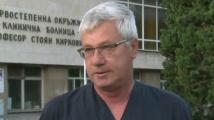 Ето какво е състоянието на пострадалите при трудовата злополука край ТЕЦ Марица Изток