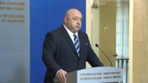Правителството преустановява отношенията си с БФС до подаване на оставка на Борислав Михайлов