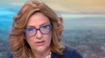 Политолози: Хората не биха избрали една истерична жена за кмет