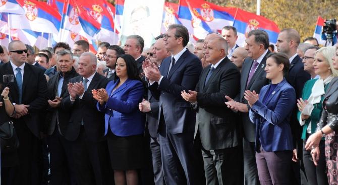 Борисов: Днес Берлинската стена между България и бивша Югославия падна
