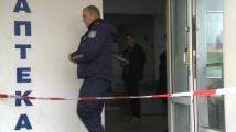 Вижте кадри от обрания  банков клон в София