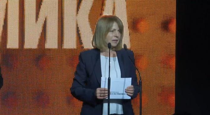 Фандъкова: Можете да разчитате на мен за подкрепа на бизнеса и привличането на инвестиции