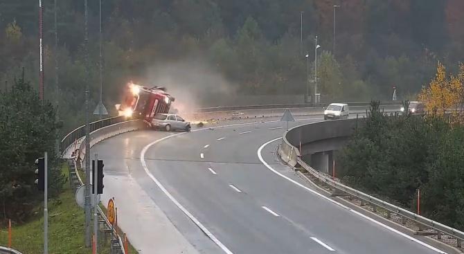Жестока катастрофа до Любляна