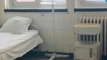 АГ отделението в пернишката болница се нуждае от ремонт