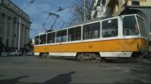 Как трябва да се движи безопасно трамваят?