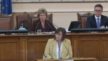 Нинова към работещите българи: Не мълчете!