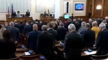 Депутатите почетоха с минута мълчание големия Стефан Данаилов