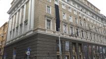 НАТФИЗ спусна черен флаг в памет на Стефан Данаилов