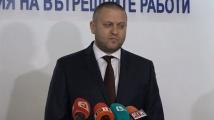 СДВР с подробности за мелето на стадион Локомотив
