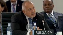 Борисов: България е на второ място в ЕС по намаляване на емисиите на въглероден диоксид