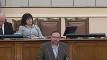 Атака против Деница Сачева за социален министър