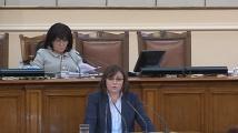 Нинова: Борисов руши институциите