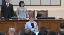 След бурни дебати избраха Деница Сачева за социален министър