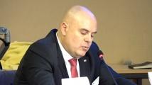 Гешев в Брюксел: Напредъкът на ЕС улеснява международната престъпност