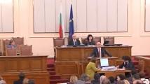 Бурни страсти в парламента, наказаха Спас Гърневски