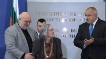 Борисов награди с орден Св. Паисий Хилендарски културния деятел Димитрина Гюрова-Савова