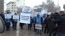 Работещите в БАБХ на протест в центъра на София, искат с 40% по-високи заплати
