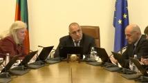 Борисов: Ядрената енергетика може да бъде основа за развитие на партньорството между България и САЩ