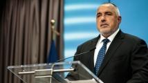 Борисов: Надявам се скоро Северна Македония да покаже разликата в развитието си