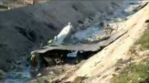 МВнР с последни данни за катастрофата на украински пътнически самолет в Иран