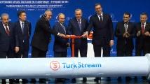 Борисов, Ердоган, Путин и Вучич откриха Турски поток