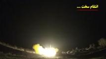 Иран: Мечът на Мохамед удари САЩ