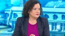 Ивелина Василева отсече: Вотът на недоверие няма да мине!