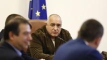 Бойко Борисов: Перник и София ще си помогнат