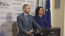 ГЕРБ: БСП целят създаване на кризи и политическа нестабилност