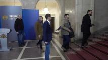 Феновете на Левски влязоха при Борисов