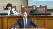 Любомир Бонев: Перничани искат да знаят точно и ясно кой е виновен