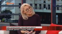 Доц. Михайлова, ВМА: Има нулев риск коронавирусът да стигне България