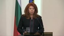 Йотова призова 2020 г. да бъде годината на единенинето на българите